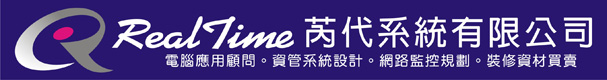 www.realtime.com.tw Logo